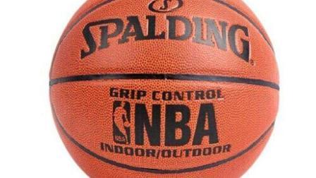 UG产品设计教程 UG篮球画法