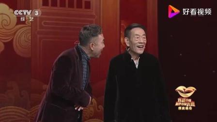 杨议、杨少华相声小品《父子情深》, 这口才服了