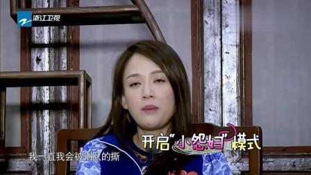 陈乔恩被吴奇隆淘汰, 开启小怨妇模式, 对吴奇隆开始抱怨!