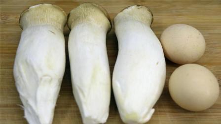 杏鲍菇最简单美味的做法, 加两个鸡蛋, 又香又好吃, 特开胃和下饭