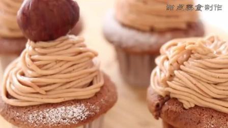 美味食谱, 秋天吃一些自己做的手工栗子蛋糕, 营养又美味, 真好吃
