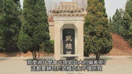 中国历史上无辜被黑最狠的一个人, 注意我说的不