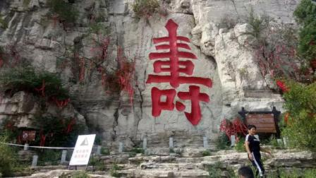 青州云门山石刻