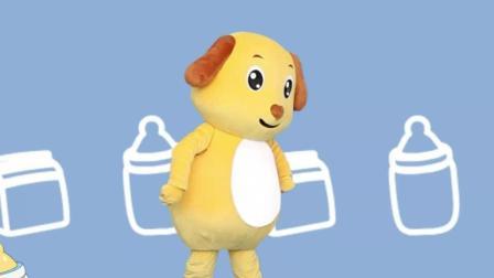 多吉律動兒歌:寶寶全家人的健康全靠牛奶