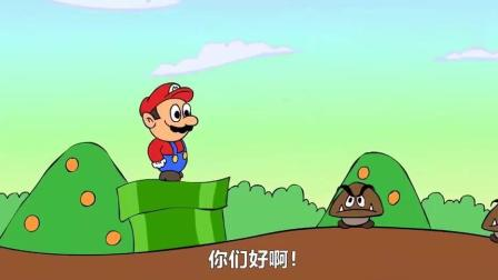 趣味恶搞小动画《马里奥的世界》, 超级玛丽嗑药后的游戏人生