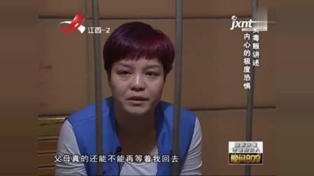 一个垄断冰毒市场的35岁女人, 实拍警方抓捕全过程!