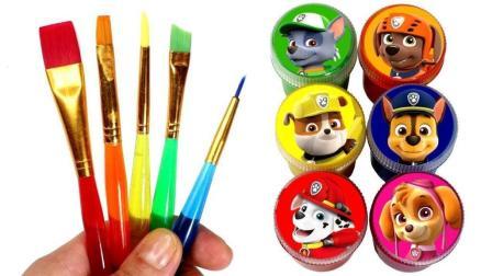 汪汪队立大功玩具秀: 轻松10秒, 教你搞定简笔画涂色, 认识形状