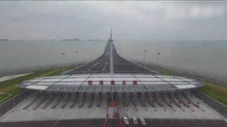 火龙果传媒 第一季 港珠澳大桥24日正式通车:建成历时35载