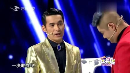文松: 黄晓明用你不要脸的自信打败他们 宋晓峰吟诗一首就赢了