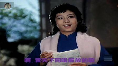 怀旧影视金曲  国产老电影《山城雪》插曲《想延安》-李谷一