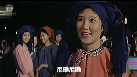 怀旧影视金曲  国产老电影《杜鹃声声》插曲《好条大河浪飞飞》-王洁实、谢莉斯