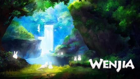 紫雨carol《wenjia》国产独立游戏试玩【唯美清新的艺术品】