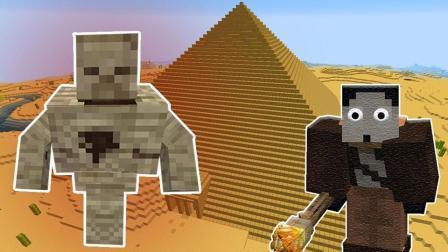 深入探索古埃及金字塔的秘密!