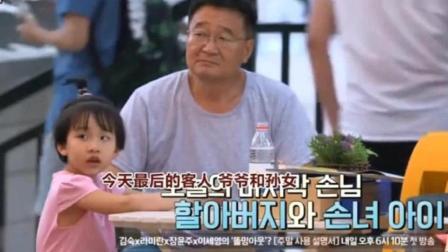 韩国综艺: 中国小孩好智慧! 与其坐以待毙, 不如