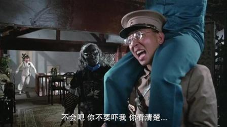 僵尸先生: 老僵尸找到了林正英的义馆, 偷偷的从天窗跑进来了