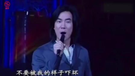 1999年春晚任贤齐演唱《对面的女孩看过来》珍藏版, 满满的回忆啊