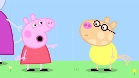 小猪佩奇: 所有人都在为告别派对准备, 佩奇却让佩德罗站在外面
