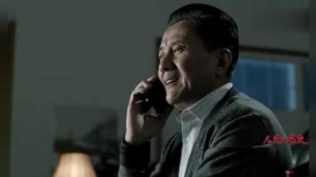 《人民的名义》赵瑞龙被禁止出境赵立春急致电, 暗示高育良该出手了