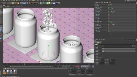 C4D中文教程 - 糖豆 - 04 动力学动画(动力学动画R20节点材质)