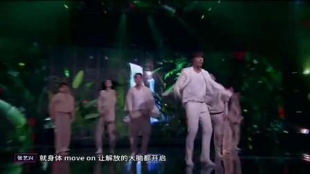 张艺兴《梦不落雨林》气场全开, 掌控舞台的王者!