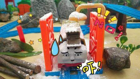 石灰带给大家的麻烦, 托马斯和他的朋友们玩具