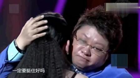 中国梦之声: 15岁女孩装穷被导师狠批, 当母亲上台后, 韩红后悔不已-对不起