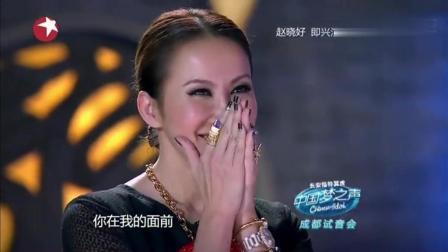 中国梦之声: 小伙即兴为李玟演唱, 韩红不乐意了, 也要即兴表演!