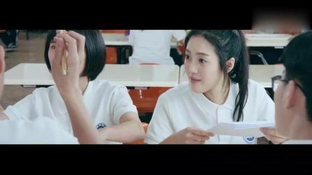 小美好: 江辰和小希互相吃醋, 明明很喜欢却装作无所谓的样子!