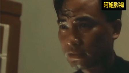 翁虹与任达华拍了这部电影当年差点闹家变, 演技炸裂!