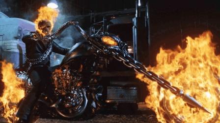 小伙获恶魔相助, 化身燃烧的骷髅, 骑着灵魂战车惩凶除恶, 酷极了