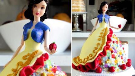 女儿最爱的白雪公主, 是翻糖做的蛋糕? 一分钟学会送给闺女!