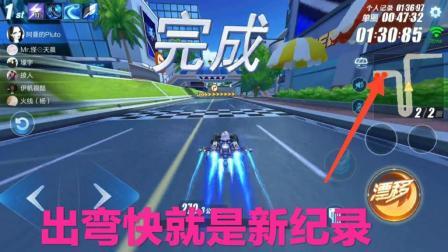QQ飞车手游: 满改性能A车骇客的出弯速度快到难以想象但是也有弱点