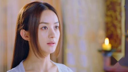 宇文玥大型吃醋现场,听到楚乔说燕洵的好,还不忘记关心楚乔!