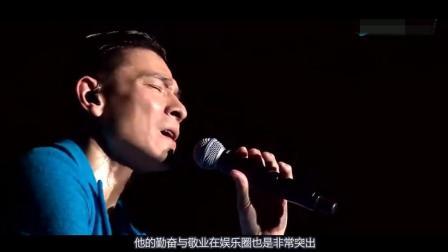 时隔12年, 再听刘德华为梅艳芳演唱这首经典情歌, 瞬间泪两行