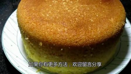 用电饭煲蒸蛋糕, 塌陷不蓬松? 原来是这步做错了