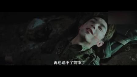 沙海: 吴磊第一反应是踢不了前锋是认真吗