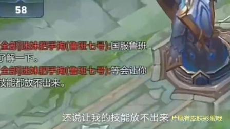 搞笑荣耀: 腿短还学别人嘲讽人? 这大概就是鲁班经常被暴揍的原因!