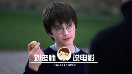 魔法少年怒怼无鼻老汉, 魔法学校正式开学!