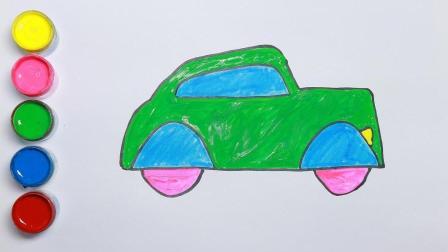 复古小汽车简笔画 儿童绘画 学习儿童色彩 儿童简笔画 亲子游戏