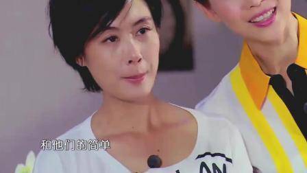 汪涵唱张国荣歌, 林青霞: 我以为就是哥哥唱!