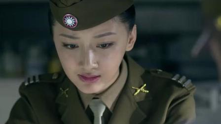 美女军官潜伏三年零失误, 却在最后一次任务中被敌方抓获!