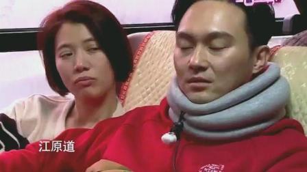 袁咏仪大尺度爆料, 与张智霖私生活, 田亮叶一茜明显害羞了!