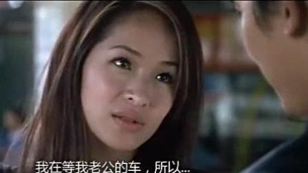 在毒贩身边卧底十年的警察, 路上碰到自己的前女友, 梁朝伟萧亚轩