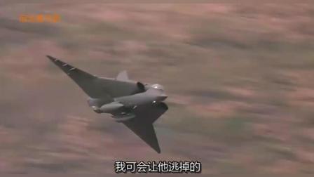 阿帕奇武装直升机PK萨博J35战机, 不同类型战机大战, 火鸟出击