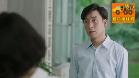狐狸新娘星电视剧全集大结局