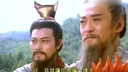 陈浩民版《封神榜》哪吒雷震子大战黄飞虎苏护