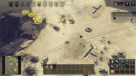 【欧战天空】突袭4沙漠战役DLC英军任务篇 第二期阿拉曼战役中集(炮阵破敌)