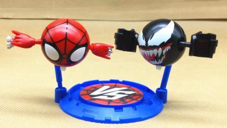 糖糖亲子游戏 2016 小钻风复仇者联盟系列陀螺蜘蛛侠vs毒液