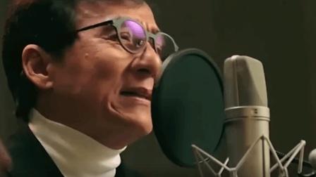 身为男人必听的一首歌, 成龙的一首《英雄故事》, 像成龙大哥致敬!