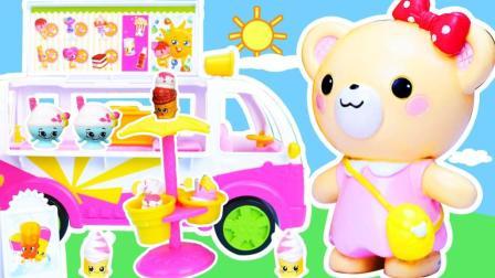 购物精灵冰淇淋汽车超市玩具